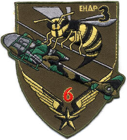 Patch APS 3e EHAP du 6e RHC Alat.fr